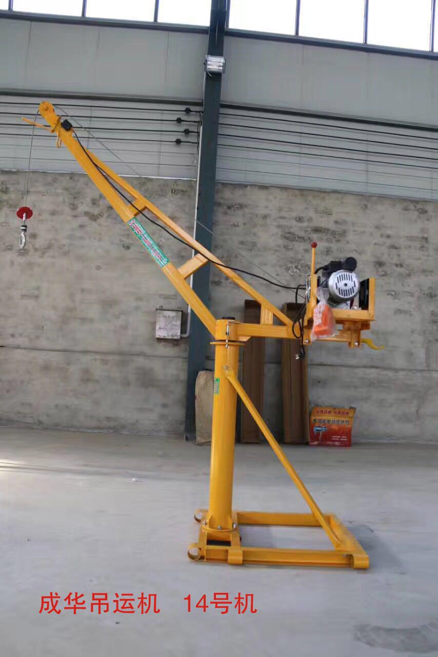 使用吊运机进行小麦的吊运作业